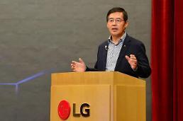 LG化学、中国内のバッテリー素材バリューチェーン「RE100」達成