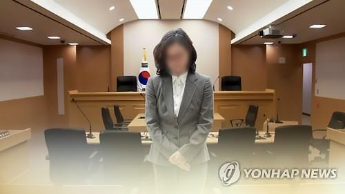 정경심 교수, 2심 징역 4년 선고···벌금은 5억→5000만원