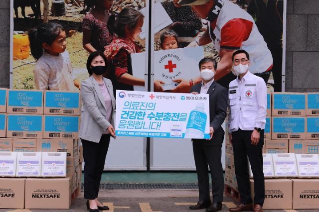 동아오츠카, 수도권 선별검사소에 폭염 구호물품 지원