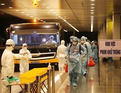 베트남, 백신접종 완료 시 입국 후 시설격리 7일 방침