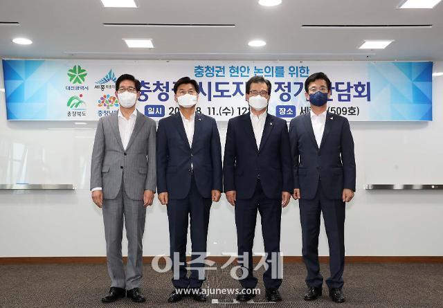 양승조 충남도지사 '충청권 지방은행 설립' 등 현안 논의