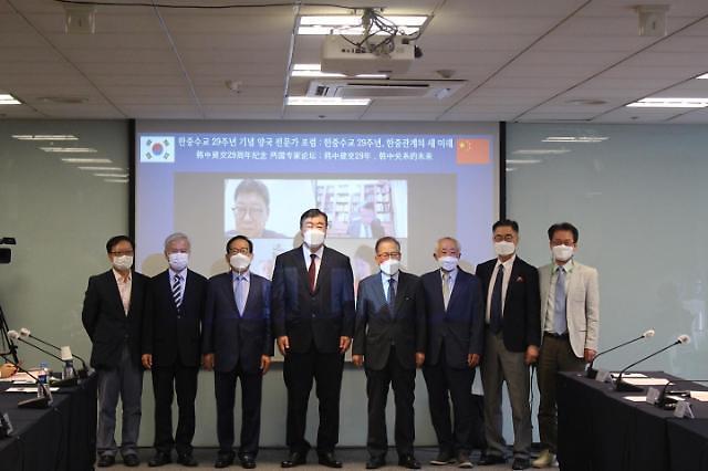纪念韩中建交29年两国专家论坛11日举行