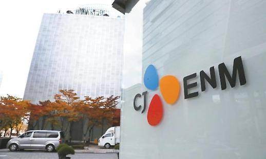 CJ ENM khởi động dự án toàn cầu sản xuất phim về K-pop