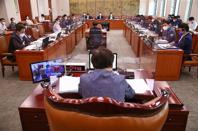 S. Korean media organizations blame ruling party for imposing unconstitutional anti-fake news bill
