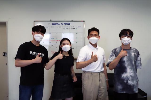 세종대-건국대, 동아리 대항 광진구 점령전 성황리 종료