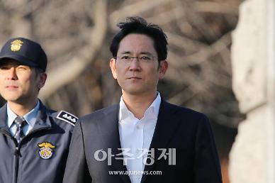 이재용 오늘 오전 10시 서울구치소 나온다…가석방 동시 보호관찰