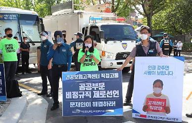 """文, 오늘 의료비 보장 정책 점검…""""병원비 걱정 없는 든든한 나라"""""""
