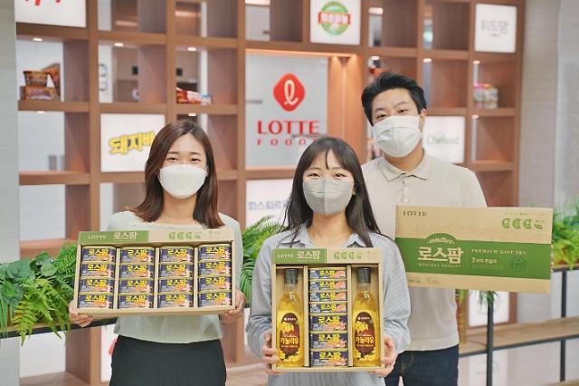 롯데푸드, 추석 선물세트에 플라스틱 포장재 전면 퇴출