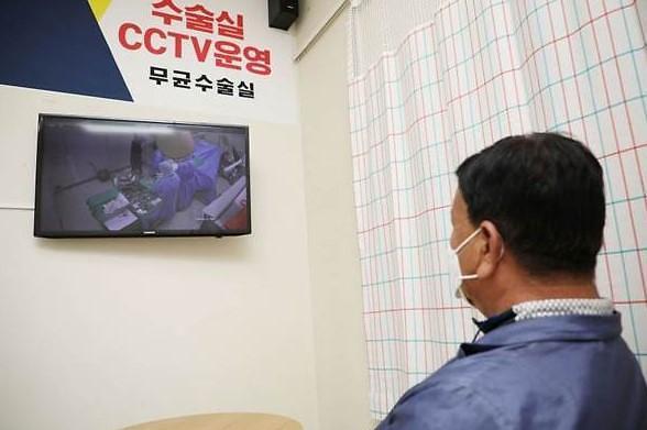 수술실 CCTV 설치 이후···환자·보호자 80% '만족'