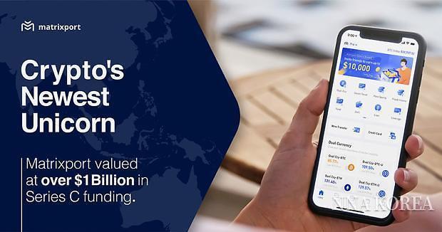 싱가포르의 8번째 유니콘 기업 매트릭스포트
