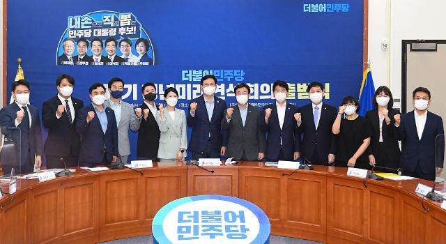 [단독] 대선 다가오자 '4개 부처 청년조직' 신설한다는 文정부
