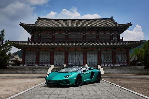 """兰博基尼公开""""Aventador S Roadster""""韩国限量系列"""
