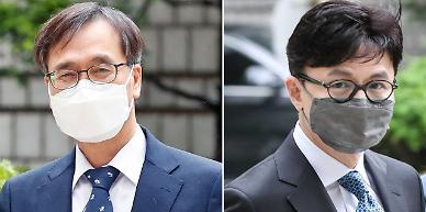 정진웅 1심 징역4개월·집유1년·자격정지1년...재판부 정당행위 아냐