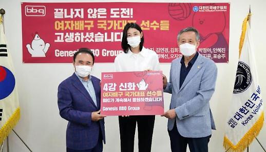 一次吃个够!Genesis BBQ向韩国女排队员赠送炸鸡
