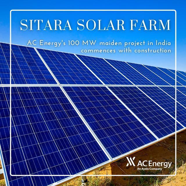 [NNA] 필리핀 AC에너지, 印에서 태양광발전소 가동 시작