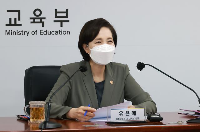 """""""등교 선택권 대신 가정학습""""…정부, 2학기 전면등교 고수"""
