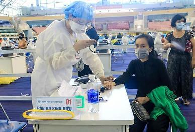 베트남, 백신 접종률 1달 사이 2배↑...총 접종 1000만건 넘어