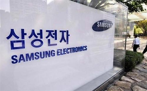 外资大量脱手三星电子 股价再次跌破8万韩元
