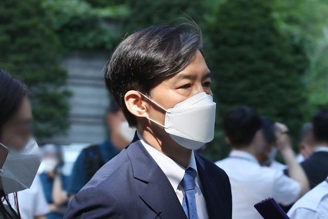 정경심 항소심 선고 이틀 만에 다시 부부 재판 시작