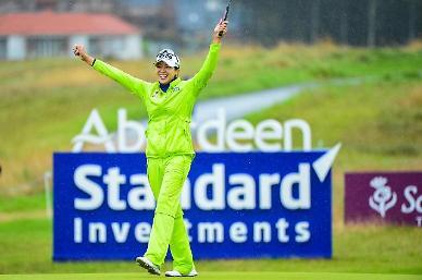 스코틀랜드 여자오픈 첫날 5위 오른 허미정