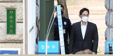 [속보] 가석방 이재용 국민께 큰 심려 끼쳐…정말 죄송