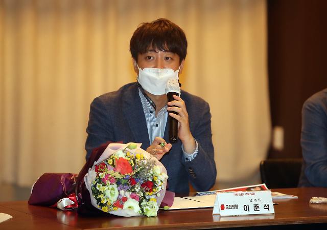 이준석-김기현, 상주서 회동…李 '토론회 개최 의지 커'