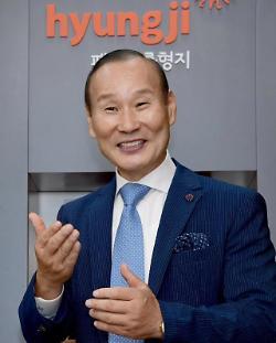 형지에스콰이아, 새 대표이사에 최병오 회장 공식 선임