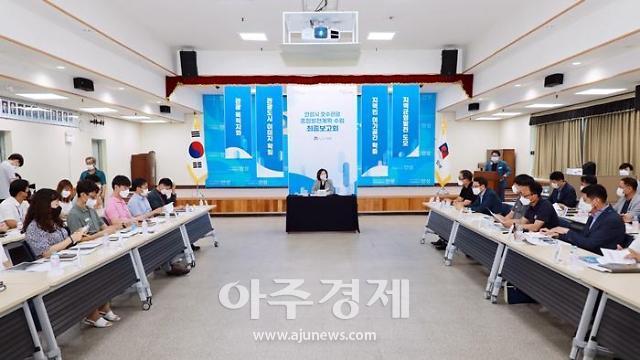 안성시, 호수관광 종합 발전계획 수립 용역 최종보고회 개최