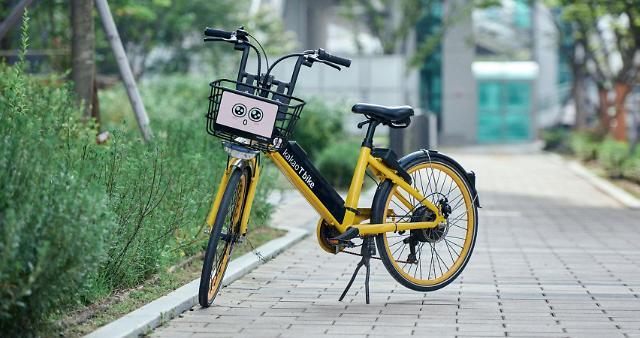 카카오T 수금 논란에... 택시호출·전기자전거 요금 인상안 철회