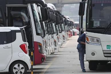 9월 초부터 버스기사 재난지원금 지급