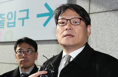 김학의 불법출금 이광철 첫 재판...공소사실 부인