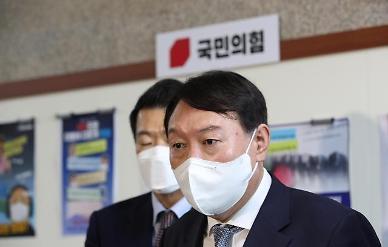 윤석열 측, 경준위 토론 설명회 '불참'…국민의힘 '내홍' 심화