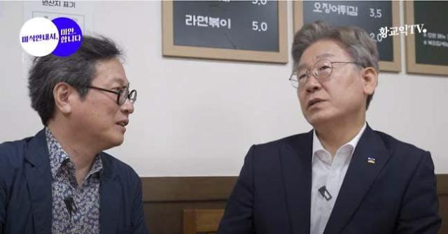 """형수 욕설 두둔 황교익, 경기관광공사 사장 최종 후보···""""보은 인사"""" 비판"""