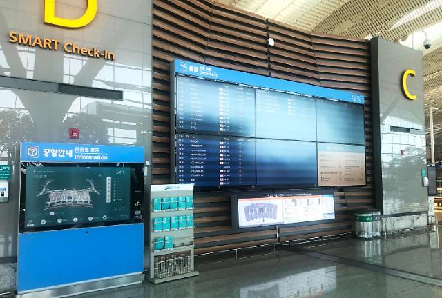 아시아나IDT, 교보생명·인천공항 중소규모 사업 연속 수주