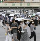 일본, 코로나19 확진자 이틀 연속 2만명 넘어