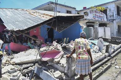 아이티 7.2 강진 사망자 300명 넘어