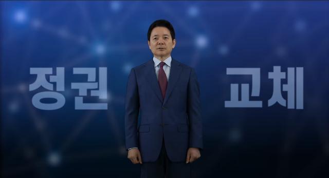 """[전문] 장성민 """"대한민국 바로잡기 위해 기필코 정권교체"""""""