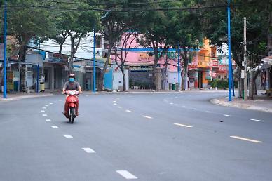 베트남 코로나19 일일 확진자 1만명 육박…도시들 봉쇄령 연장될 듯