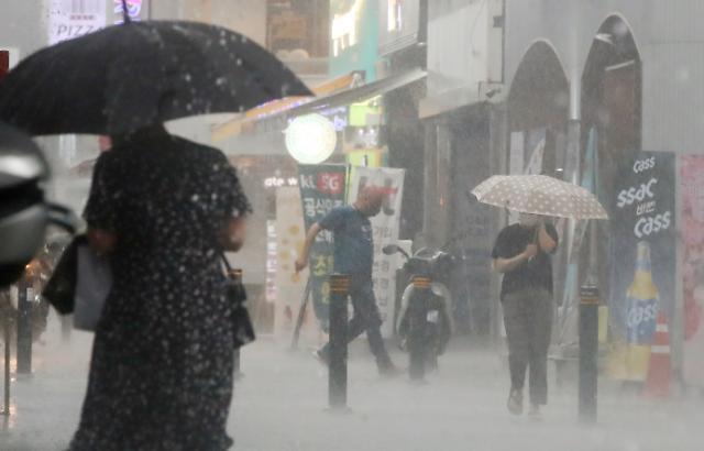 [내일 날씨] 전국 흐리고 곳곳서 비 소식…미세먼지 좋음