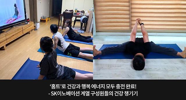 不关注员工健康的老板不是好老板 多家韩企升级福利助员工克服抗疫疲劳