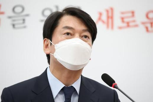 韩在野两党合并最终破裂