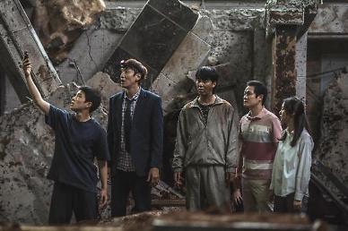 싱크홀 개봉 6일 만에 100만 돌파...올해 한국영화 최단기록