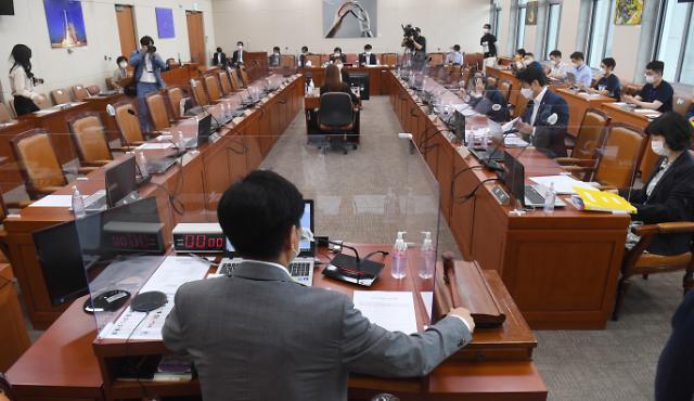 웹툰·웹소설 7개 단체, 국회 법사위에 '구글 인앱결제 방지법' 통과 촉구