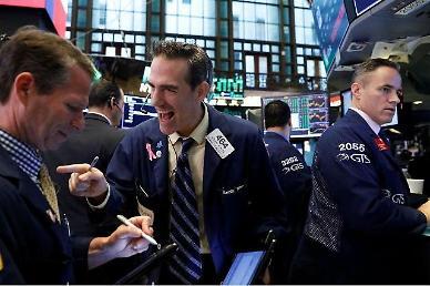 [뉴욕증시 마감] S&P500, 코로나 속 2배로 불어나...아프간 함락·경기둔화 우려엔 혼조