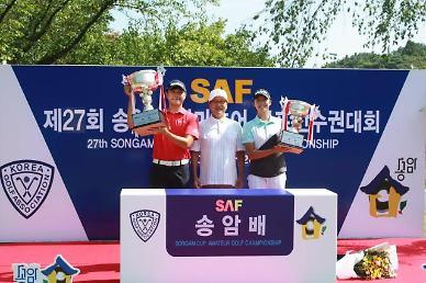 박세리·박인비 등 배출한 KGA 송암배, 18일 개막