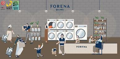한화건설, 2021 레드닷 디자인 어워드 2개 부문 수상