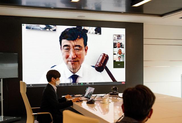 애경그룹, 첫 사외이사 의장 선임…ESG 경영 본격 가동