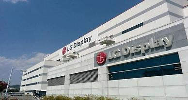 LG Display earmarks 2.8 bln investment to produce OLED panels for smartphones and tables