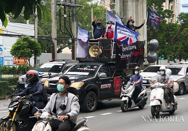 [NNA] 태국 반정부 시위… 코로나 방역 실패, 총리 퇴진 요구