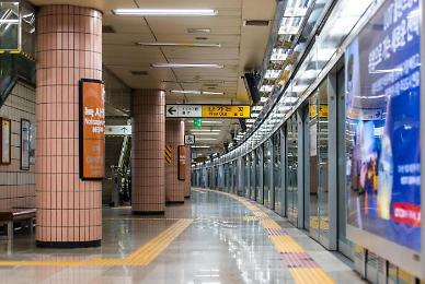 Seoul kicks off subway film festival to cheer up commuters